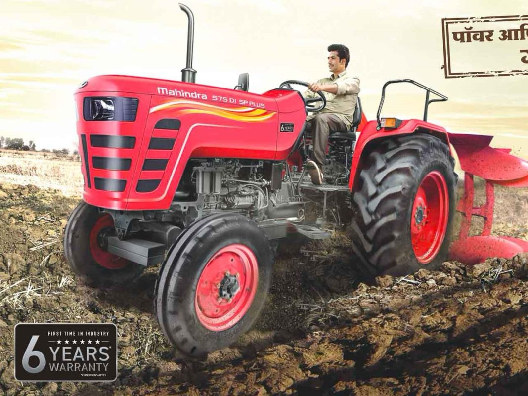 mahindra-sarpanch-tractor