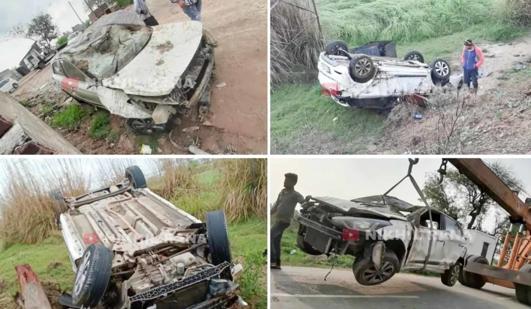 Hyundai I20 Accident