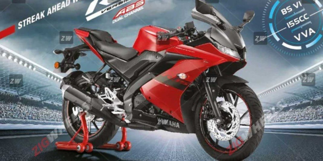 2021 Yamaha R15 V3