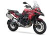 2021 Benelli TRK 502X BS6