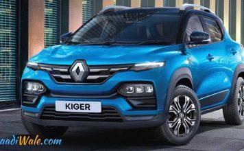 Renault-Kiger-9.jpg