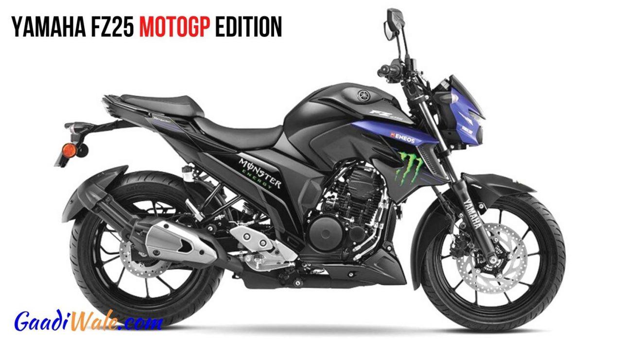 Yamaha-fz25-motogp-edition-2.jpg