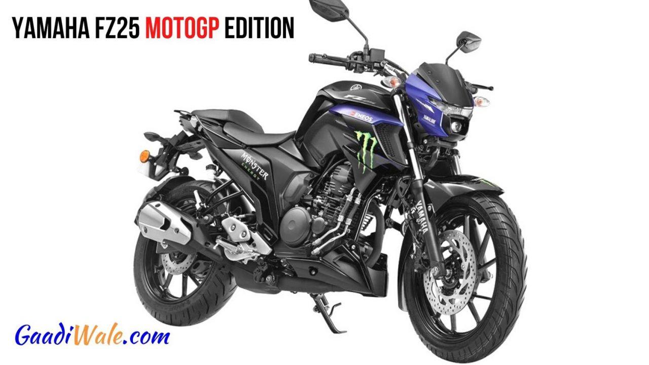 Yamaha-fz25-motogp-edition-3.jpg