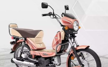 New TVS XL100 Coral Silk Colour